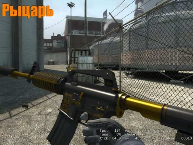 Counter Strike Global Offensive M4a1 Рыцарь