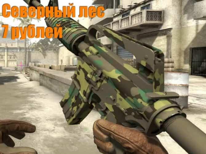 Counter Strike Global Offensive M4a1 Северный лес