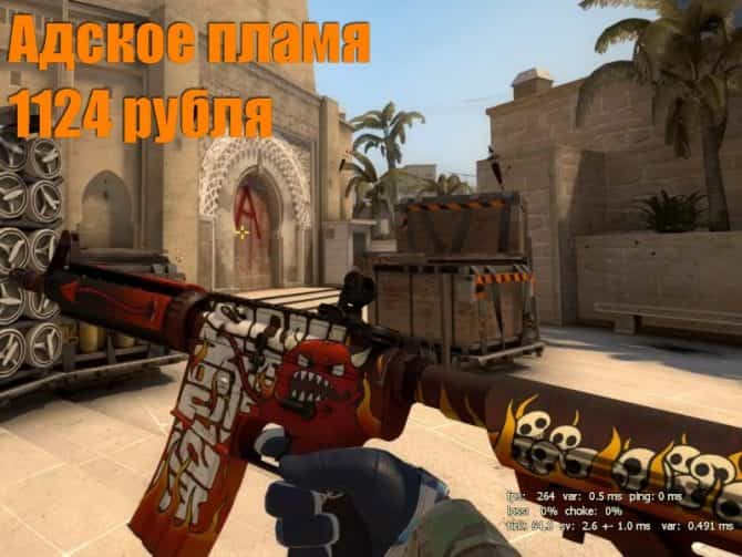 Counter Strike Global Offensive M4a4 Адское пламя