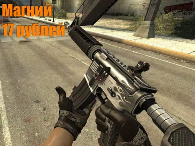 Counter Strike Global Offensive M4a4 Магний