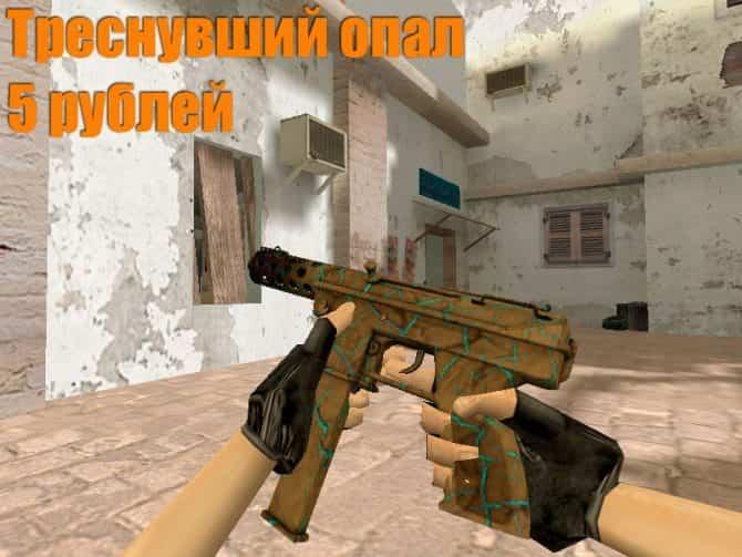Counter Strike Global Offensive Tec 9 Треснувший опал