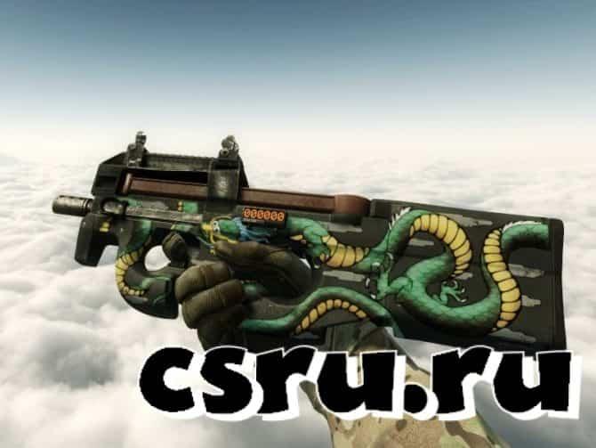 Крафты оружий в кс го дешёвые 1