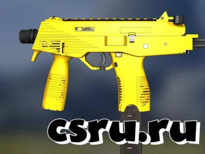 Желтый инвентарь в кс го 2