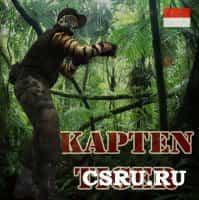 Модель Kapten Tiger