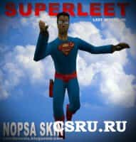 Модель Superleet