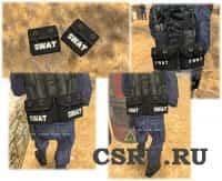 Модели SWAT thighpack reskin