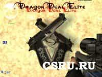 Модель оружия Dragon Dual Elite