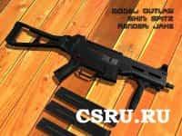 Модель оружия Outlaw UMP + GO Anims(Fixed)