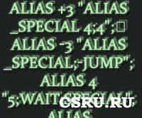 Скрипт для Bhop прыжков - cs 1.6 bhop script