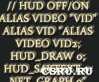 Скрипт переключения Hud, Hud Toggle