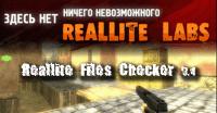 Античит Reallite Files Checker 0.4