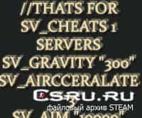 Скрипт мульти управления, .tp /cp Surf script, A simple bunny hop script, warcraft script, KreedZ Checkpoint script и другое.