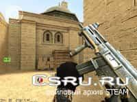 Модель оружия Metallic UMP45