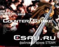 Тема меню Berserk для CS source