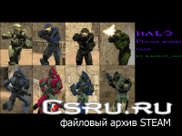 Скины Halo player model - Spartan vs Elite