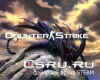 Тема меню Dragon для CS source