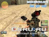 Спрайт modderfreak's FarCry HUD для css