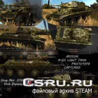 Шкурка советского танка А-20 mossin