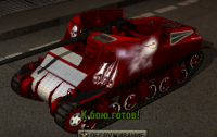 "World of Tanks ""шкурка для T40"""