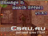 Плагин создаёт эффект реализма в cs - Damage & Death Effect v1.3.1