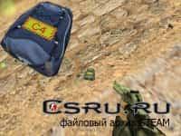 Модель рюкзака-бомбы школьный портфель для Cs1.6