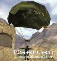 Плагин amx_parachute для Cs1.6