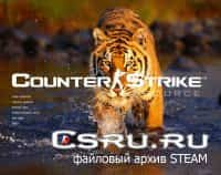 Тема меню Bengal Tiger для CS:S