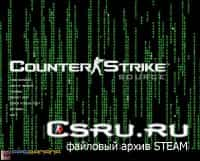 Тема меню Matrix для CS:S