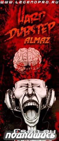 RES_SOUND BY ALMAZ=>HARD DUBSTEP (музыка на конец раунда) для CS:S