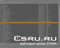 Патч для поиска серверов v34 для CS:S