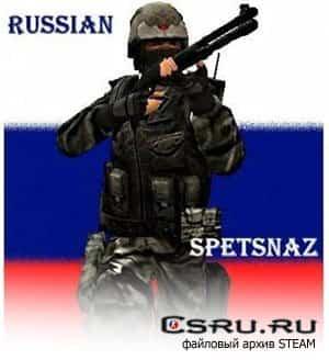 сs русский спецназ карты