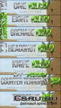 Плагин Killmessages v2.2 by xeon для CS:S