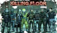 Коды к игре для Killing Floor