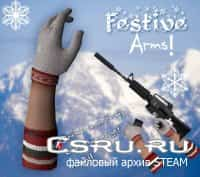 Модель перчаток Festive Arms для CS:S