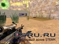Плагин с оружием skull-7