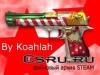 Модель пистолета Koahlah's Deagle X-Mas для css
