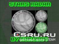 Спрайт радара Stars Radar [Transparent]