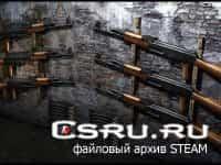 Модель автомата Twinke Masta AK47 On Remus! Animations для css