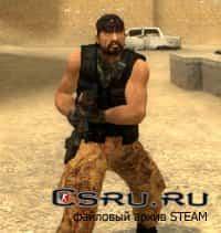 Модель террора HD Guerilla v2 для css