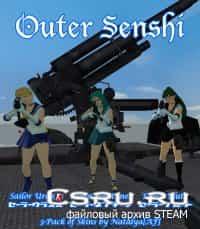 Три модели девушек Outer Sailor Senshi для css