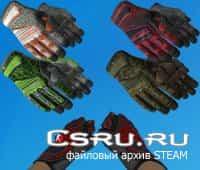 Модели рук в перчатках CS:GO Specialist Gloves rig