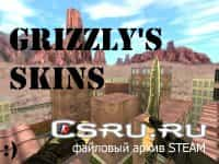 Пак скинов ножей и гранат grizzLY's SKINS