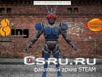 Скин Камена - Kamen Rider G3-X
