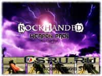 Скины HD Weapons - RockHanded (FULL PACK)